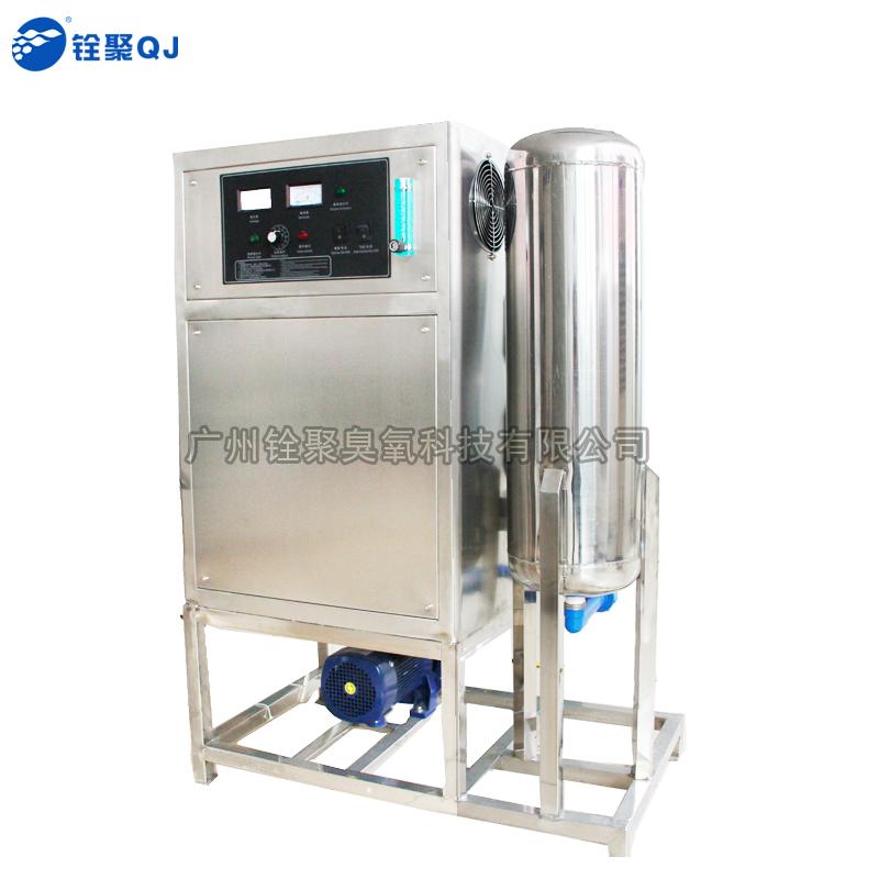 臭氧水机,高浓度臭氧水机,