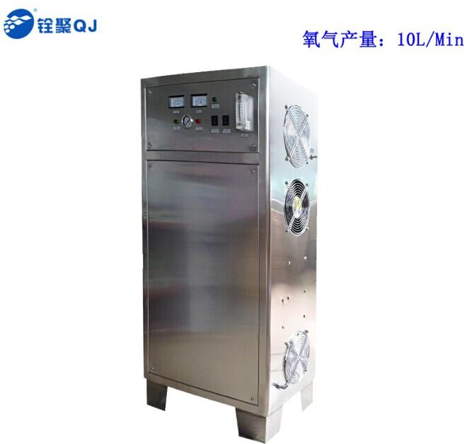 10L制氧机,工业制氧机,臭氧发生器,臭氧消毒机