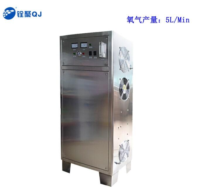 5L制氧机,工业制氧机,臭氧发生器,臭氧消毒机