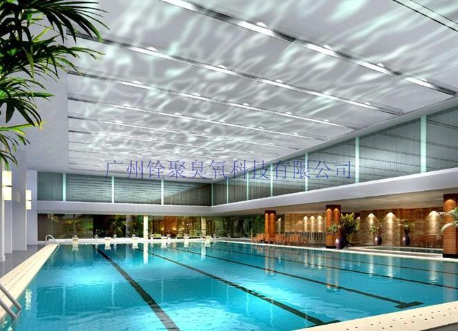 游泳池水使用臭氧的优点
