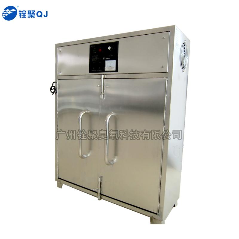 低温烘干臭氧多功能消毒柜