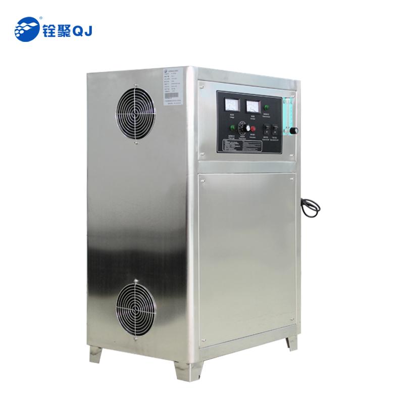 氧气源10G臭氧发生器